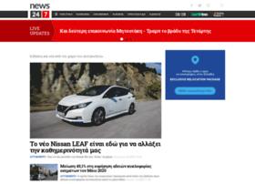 auto24.gr