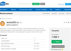 autoal32.ru
