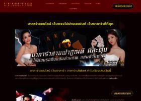 autoanuncia.com