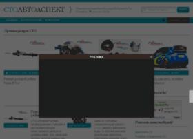 autoaspect.com