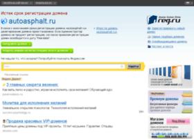 autoasphalt.ru