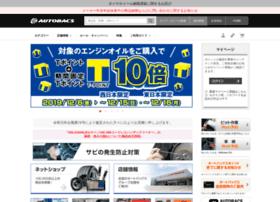 autobacs.jp
