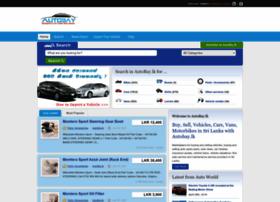 autobay.lk
