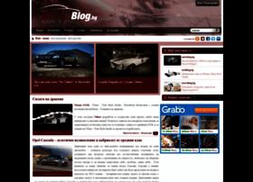 autoblog.bg