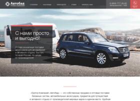 autobud.ru