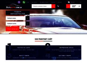 autobutik.com.ua