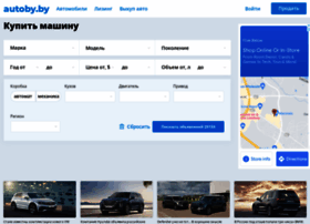 autoby.by