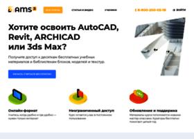 autocad-specialist.ru