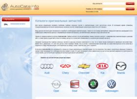autocats.info