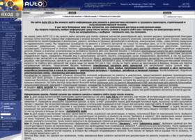 autocd.ru
