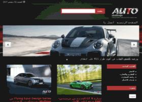 autochm.com