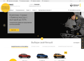 autoclass-renault.ru