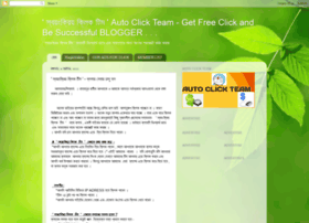 autoclickteam.blogspot.com