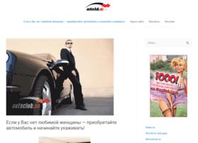 autoclub.su