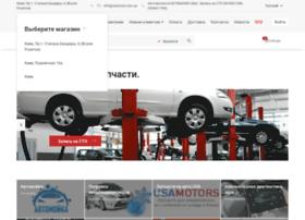 autocod.com.ua