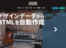 autocoding.jp