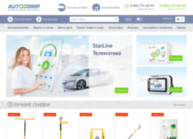autocomp.ru