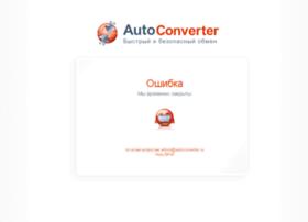 autoconverter.ru