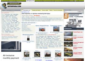 autocranes.com