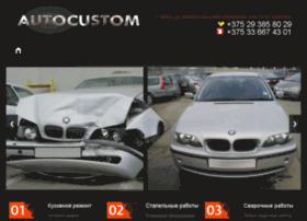 autocustom.by