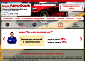 autodar.ru