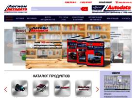 autodata.ru