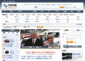 autoday.com.cn