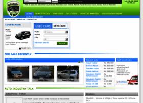 autodealer.pk