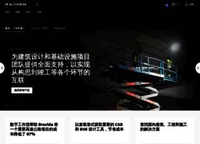 autodesk.com.cn