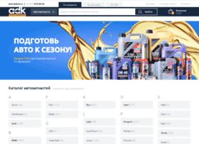 autodubok.ru