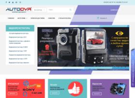 autodvr.com.ua