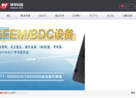 autoecu.com.cn