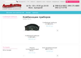 autoelectro.detali-shop.com.ua