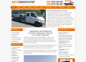 autoevacuator.com.ua