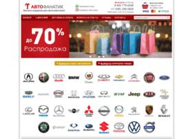 autofanatik.ru