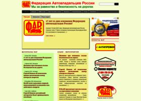 autofed.ru