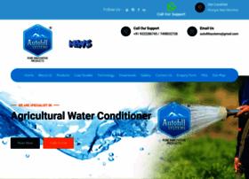autofillsystems.com