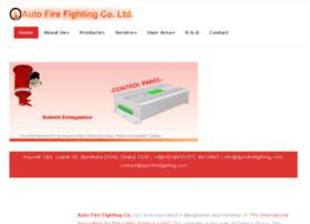 autofirefighting.com