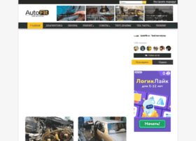 autoflit.ru