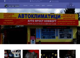 autofrostcomfort.com