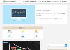 autofx-now.com