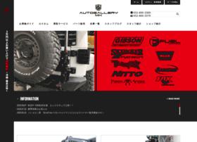 autogallery-mk.com