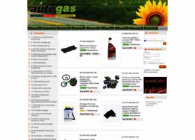 autogas-shop.gr