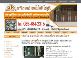 autogate-cctv-center.com