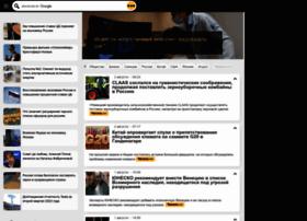autogear.ru