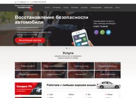 autogeoplus.ru