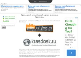 autohan.ru