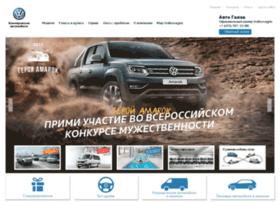 autohansa-commercial.ru