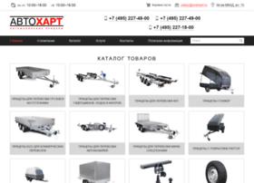 autohart.ru