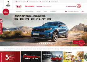 autoholding.kia.ru